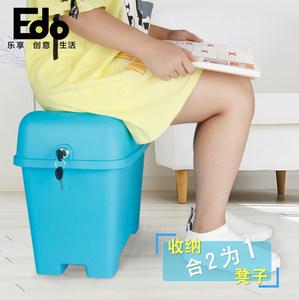 带锁收纳箱塑料大号 玩具收纳凳子可坐成人<span class=H>储物凳</span> 宜家整理箱