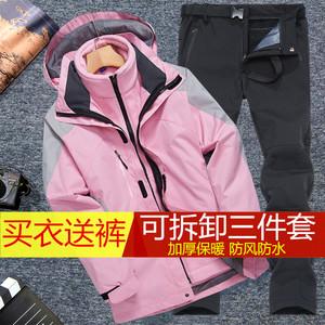 秋冬季户外潮牌冲锋衣套装女三合一两件套加绒加厚登山服衣裤男