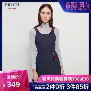 PRICH商场同款女士时尚优雅裙子吊带荷叶边无袖<span class=H>连衣裙</span>PROW74905M