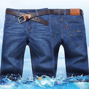 夏季必备 薄款休闲牛仔短裤男