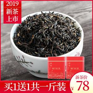 祁雅2019新茶祁门<span class=H>红茶</span>正宗红毛峰浓香特级核心原产茶叶散装共500g