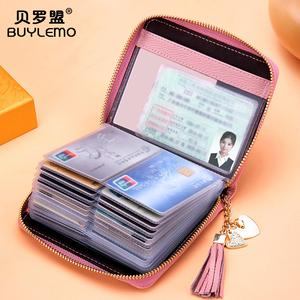 卡包女式韩版多卡位牛皮大容量真皮卡夹拉链银行信用卡套薄卡片包