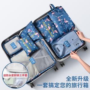 旅行收纳袋行李箱衣物衣服整理袋打包袋子防水旅游<span class=H>鞋子</span>内衣收纳包