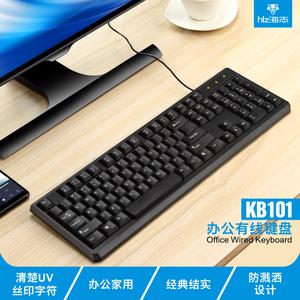 海志有线<span class=H>键盘</span>普通家用商务办公室用USB接口台式电脑笔记本通用打字<span class=H>键盘</span>防水耐用舒适薄膜<span class=H>键盘</span>游戏外设KB101