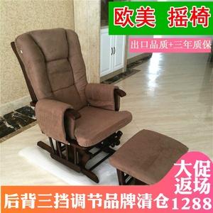 北欧实木<span class=H>摇椅</span>老人逍遥椅美式阳台躺椅休闲沙发椅孕妇哺乳椅可调节