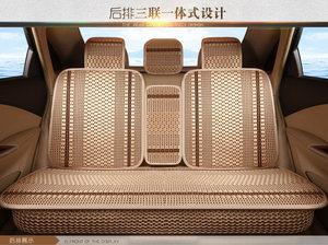 汽车<span class=H>坐垫</span>后排三人座有靠背冰丝全包围坐套后座垫四季通用座垫单个