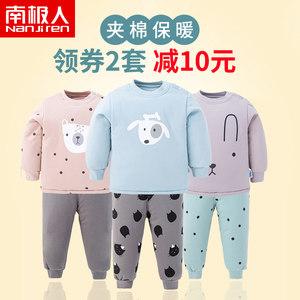 宝宝<span class=H>棉衣</span>冬装婴儿外套冬棉服套装棉袄冬季女童洋气加厚男童儿童
