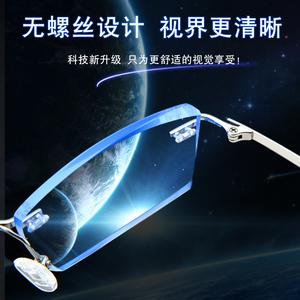 配眼镜框新款韩国无螺丝镶钻石切边近视眼镜成品 男 无框<span class=H>眼镜架</span>