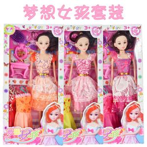 儿童小孩<span class=H>玩具</span>批发生日礼物女生 创意娃娃<span class=H>礼盒</span> 可换装 地摊货免邮