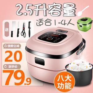茁美电饭煲家用迷你正品智能小电饭锅小型1-2-3-4人多功能学生单