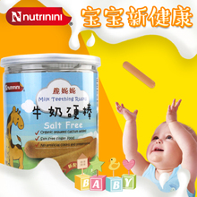 Taiwan Crispy Nini Milk Hard Rod Original Salt-free 160g*1 Can Baby Molar Rod Biscuit Baby Supplementary Snacks