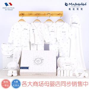 纯棉婴儿衣服秋冬新生儿礼盒宝宝套装初生刚出生满月礼物母婴用品