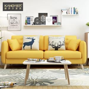 北欧风格<span class=H>沙发</span>小户型布艺简约现代三人客厅 整装双人单人日式组合
