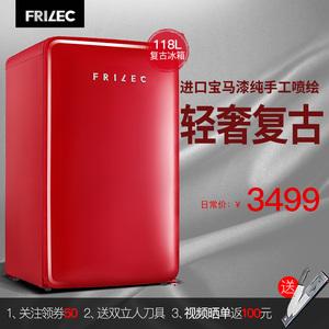 菲瑞柯/Frilec BC-118FB 办公室家用mini小型<span class=H>冰箱</span>复古单门118L