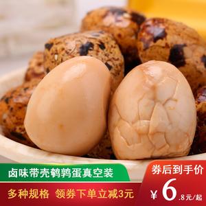 卤鹌鹑蛋卤蛋卤味五香20-160枚特惠装蛋类即食休闲零食小吃真空装