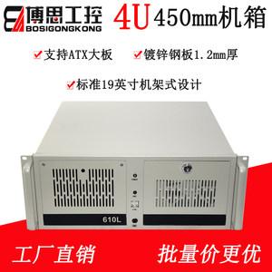 工控<span class=H>机箱</span>4U研祥研华610L工业自动化设备工作站服务器ATX主板<span class=H>机箱</span>