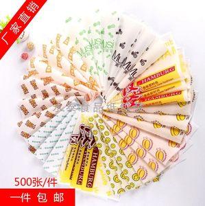 厂家直销多款汉堡纸防油食品汉堡包装纸牛皮<span class=H>纸袋</span>饭团纸多款汉堡纸