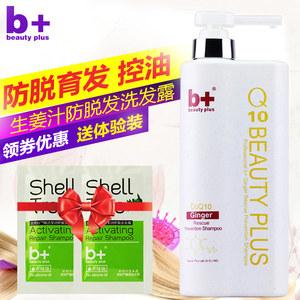 b+生姜<span class=H>洗发水</span>防脱发掉发育发增发密发男女士老姜汁控油无硅油正品