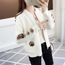 Knitted cardigan women's spring dress new Korean version of short loose baseball suit embroidered sweater jacket trend