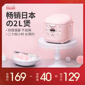 OLAYKS OL-02D智能小饭煲预约迷你电饭锅1-2-3-4人家用多功能婴儿
