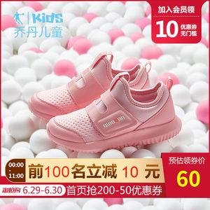 乔丹童鞋女童鞋子小童潮鞋秋季新款儿童<span class=H>运动鞋</span>男童跑步鞋休闲鞋子