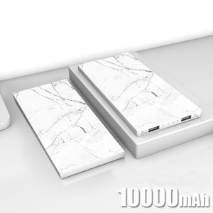 大理石充电宝10000毫安超薄通用移动<span class=H>电源</span>情侣商务款便携大容量