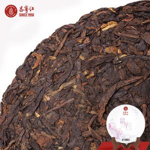 普洱茶熟茶茶饼茶叶云南临沧大叶种茶