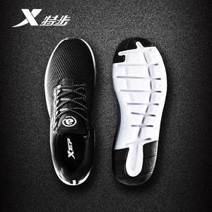 <span class=H>特步</span><span class=H>运动鞋</span>男2018新款<span class=H>男鞋</span>秋季跑步鞋休闲鞋男士跑鞋正品冬季鞋子