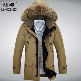 中老年羽绒服男中长款加厚中年男装爸爸装貉子毛领大码白鸭绒外套