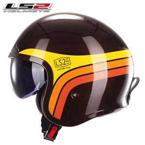 LS2摩托车复古半盔四分之三头盔男女半覆机车电动四季夏季安全帽