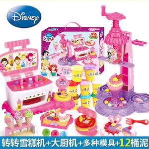 迪士尼<span class=H>橡皮</span><span class=H>泥</span>无毒<span class=H>彩泥</span>儿童DIY玩具雪糕机模具小孩冰淇淋工具套装