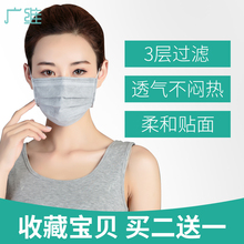Disposable Masks Summer Thin Sunscreen Masks Dust-proof Air-permeable Mesh Red Activated Carbon Moisture Masks Fifty