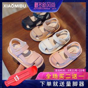 女宝宝鞋子1-3岁儿童包头凉鞋夏季公主鞋男婴幼儿软底小童学步鞋2