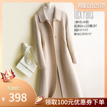 New double-sided cashmere overcoat, women's medium-length wool overcoat, 100% wool wool wool, Hepburn Fengsen