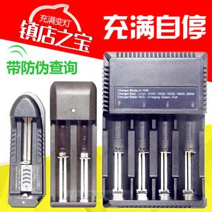 18650充电器3.7V锂电池26650四槽强光手电简电子烟智能万能充4.2v