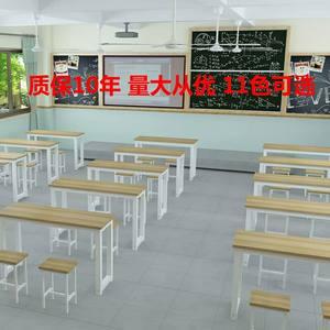 包邮中小学课桌培训班辅导桌椅木质幼儿园桌子经济桌长条桌培训桌