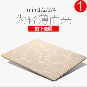 <span class=H>iPad</span>mini4保护套 苹果mini2平板外壳迷你3皮套潮防摔平板壳子mini1配件智能休眠平板电脑外套7.9寸<span class=H>iPad</span>保护壳