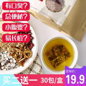 红豆薏米芡实茶薏仁祛濕茶除体内濕热养生花茶叶组合男女去濕氣重