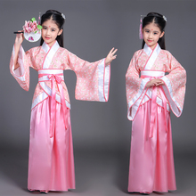 Children's Antique Fairy Dress Tang Dress Girl's Han Dress Quyi Imperial Princess's National School Dress Performing Dress in Tang Dynasty, Qin Dynasty and Han Dynasty of the Three Kingdoms