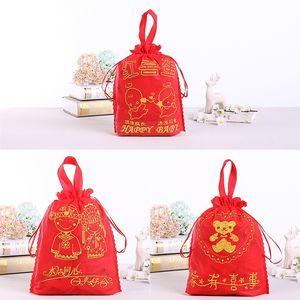 中国风喜糖袋手提袋礼袋无纺布袋子结婚装糖果的喜袋礼品生日