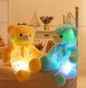 会唱歌泰迪熊新款黄色白色毛绒玩具抱枕发光熊娃娃公仔抱抱熊女