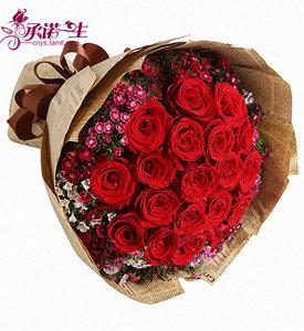 11朵19朵33朵红玫瑰花束生日<span class=H>鲜花</span>同城速递配送珠海市金湾区斗门区