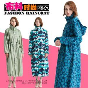 2018男士秋季女士中长款风衣<span class=H>雨衣</span>超长过膝新款韩版披风时尚雨披