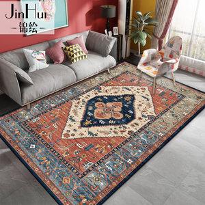 欧式地毯客厅家用<span class=H>沙发</span>茶几毯简约现代卧室满铺房间床边<span class=H>地垫</span>可水洗