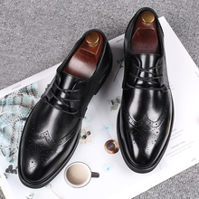 Men's Block Men's Shoes Xia Han Edition British Tide Shoes Business Suit Leather Shoes Men's Genuine Leather Breathable Black Wedding Shoes