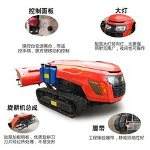 New Tracked Microtiller Forestry Machinery Rotary Tillage Ditch Opening Agricultural Multifunctional Remote Controlled UAV Tractor