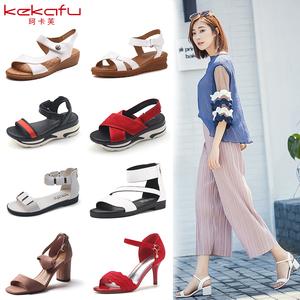 珂卡芙夏款女士韩版时尚圆头系带平跟多款可选凉鞋172系列
