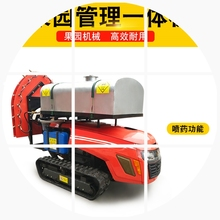 New Tracked Microtiller Forestry Machinery Rotary Tillage Ditch Opening Pastoral Multifunctional Agricultural Intelligent Remote Control Tractor