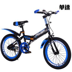 速度实心<span class=H>自行车</span>装备前减震活飞女式24/26寸女士男女性车身杂技