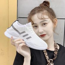 Small White Shoes Female 2019 New Net Canvas Shoes Female Spring and Summer Female Sports Shoes Korean Version Baitie Leisure Running Shoes